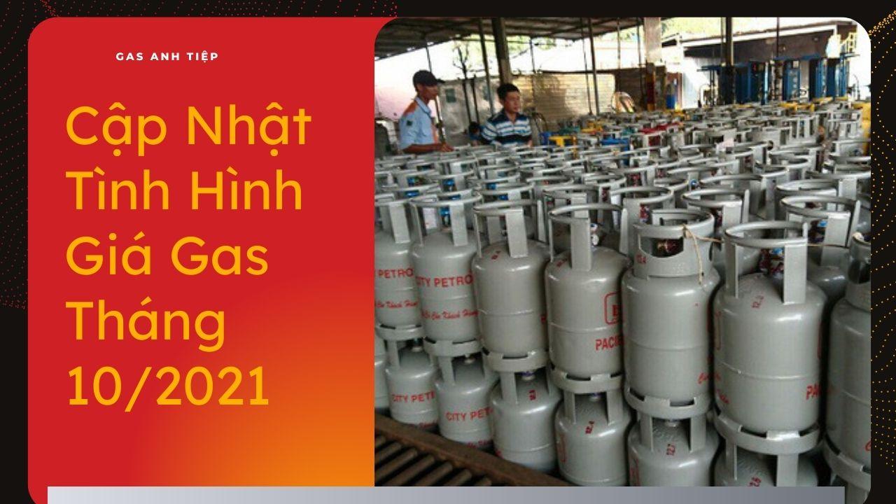 Báo giá gas tháng 10/2021